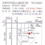 ToyodaBkDet2012_0002
