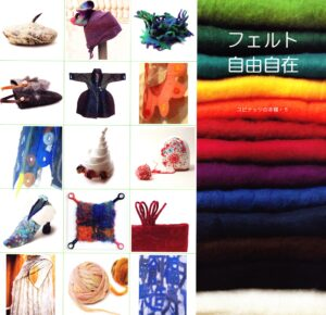 Spinnuts Publishing, Kyoto 2008