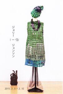 Nishikawa2015DMfr