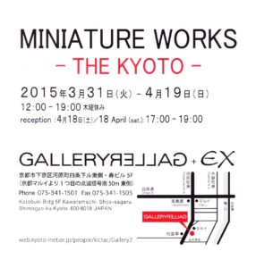 MiniGG2015Map_0001