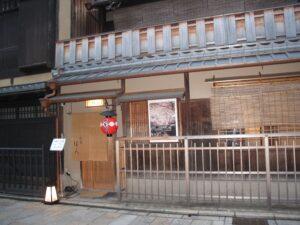 YuYuBon Gion Kyoto