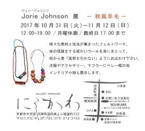 ジョリージョンソン3