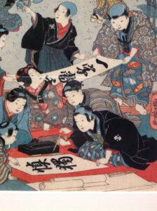 Kuniyoshi 1842AChildrensCalligraphyGathering